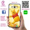 เคส ซัมซุง A5 2015 หมีพูห์ น่ารัก เคสน่ารักๆ เคสโทรศัพท์ เคสมือถือ #1054