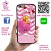 เคส Vivo V5 / V5s / V5 lite หมีพูห์ พิกเล็ต หัวใจ เคสน่ารักๆ เคสโทรศัพท์ เคสมือถือ #1209