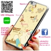 เคส ไอโฟน 6 / เคส ไอโฟน 6s โดเรม่อนเป่า ดอกแดนดิไลอ้อน เคสน่ารักๆ เคสโทรศัพท์ เคสมือถือ #1249