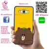เคส ซัมซุง J5 2016 หมีบราวน์ เคสน่ารักๆ เคสโทรศัพท์ เคสมือถือ #1057
