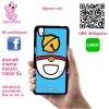 เคส Oppo A37 โดเรม่อน เคสน่ารักๆ เคสโทรศัพท์ เคสมือถือ #1005