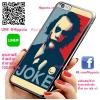 เคส ไอโฟน 6 / เคส ไอโฟน 6s โจ๊กเกอร์ Joker เคสเท่ เคสสวย เคสโทรศัพท์ #1395