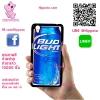 เคส Oppo A37 โลโก้ เบียร์ Bud Light เคสสวย เคสโทรศัพท์ #1139