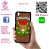 เคส Oppo A37 หมี คูมันทรา เคสน่ารักๆ เคสโทรศัพท์ เคสมือถือ #1155