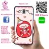 เคส ซัมซุง J5 2016 หมีกินนม เคสน่ารักๆ เคสโทรศัพท์ เคสมือถือ #1114