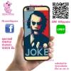 เคส OPPO A71 โจ๊กเกอร์ Joker เคสเท่ เคสสวย เคสโทรศัพท์ #1395