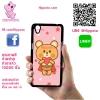 เคส Oppo A37 รีลัคคุมะ หัวใจ เคสน่ารักๆ เคสโทรศัพท์ เคสมือถือ #1106
