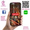 เคส Vivo V5 / V5s / V5 lite โลโก้ Supreme ตึกสูง เคสสวย เคสโทรศัพท์ #1034