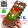 เคส ไอโฟน 6 / เคส ไอโฟน 6s หมี คูมันทรา เคสน่ารักๆ เคสโทรศัพท์ เคสมือถือ #1155