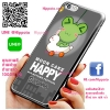 เคส ไอโฟน 6 / เคส ไอโฟน 6s กบ shinbawa เคสน่ารักๆ เคสโทรศัพท์ เคสมือถือ #1126