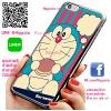 เคส ไอโฟน 6 / เคส ไอโฟน 6s โดราเอม่อน โดรายากิ เคสน่ารักๆ เคสโทรศัพท์ เคสมือถือ #1225