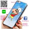 เคส ไอโฟน 6 / เคส ไอโฟน 6s ชินจังเล่นกับชิโร่ เคสน่ารักๆ เคสโทรศัพท์ เคสมือถือ #1258