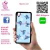เคส Oppo A37 สติช น่ารัก หลายตัว เคสน่ารักๆ เคสโทรศัพท์ เคสมือถือ #1205