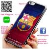 เคส ไอโฟน 6 / เคส ไอโฟน 6s เคส บาร์เซโลน่า สวย เคสฟุตบอล เคสมือถือ #1005