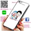 เคส ไอโฟน 6 / เคส ไอโฟน 6s โนบิตะ โดเรม่อน ตัวเล็ก น่ารัก เคสน่ารักๆ เคสโทรศัพท์ เคสมือถือ #1207
