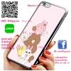 เคส ไอโฟน 6 / เคส ไอโฟน 6s หมีบราวน์ โคนี่ ตุ๊กตามือ เคสน่ารักๆ เคสโทรศัพท์ เคสมือถือ #1170
