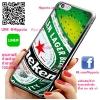 เคส ไอโฟน 6 / เคส ไอโฟน 6s เบียร์ไฮเนเก้น เคสสวย เคสโทรศัพท์ #1190