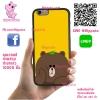 เคส Vivo V5 / V5s / V5 lite หมีบราวน์ เคสน่ารักๆ เคสโทรศัพท์ เคสมือถือ #1057