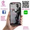 เคส ViVo Y53 ยางซิลิโคน โลโก้ ภาพสตรีทอาร์ท ผู้ชายกับดอกไม้ เคสสวย เคสโทรศัพท์ #1125