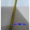 กล่องกระดาษลูกฟูกมือสองเกรดA แบบหนา 5 ชั้น ขนาดกว้าง 39 ซม. ยาว 59 ซม. สูง 38 ซม.