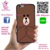 เคส ViVo Y53 ยางซิลิโคน หมีบราวน์ เขิล น่ารัก เคสน่ารักๆ เคสโทรศัพท์ เคสมือถือ #1226