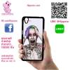 เคส Oppo A37 โจ๊กเกอร์ Joker จับหัว เคสเท่ เคสสวย เคสโทรศัพท์ #1382