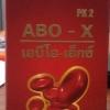 ABO-X วิตามินบำรุงเลือด ล้างพิษตับ