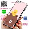 เคส ไอโฟน 6 / เคส ไอโฟน 6s แซลลี่ หมีบราวน์ เคสน่ารักๆ เคสโทรศัพท์ เคสมือถือ #1172