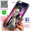 เคส ไอโฟน 6 / เคส ไอโฟน 6s โจ๊กเกอร์ Joker เคสเท่ เคสสวย เคสโทรศัพท์ #1431