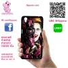 เคส Oppo A37 โจ๊กเกอร์ Joker เคสเท่ เคสสวย เคสโทรศัพท์ #1405