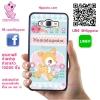 เคส ซัมซุง J7 2015 กวาง Hummimgmint เคสน่ารักๆ เคสโทรศัพท์ เคสมือถือ #1095