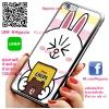 เคส ไอโฟน 6 / เคส ไอโฟน 6s โคนี่ กิน มันฝรั่ง เคสน่ารักๆ เคสโทรศัพท์ เคสมือถือ #1197