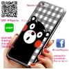 เคส ไอโฟน 6 / เคส ไอโฟน 6s คุมะมง ตกใจ เคสน่ารักๆ เคสโทรศัพท์ เคสมือถือ #1041