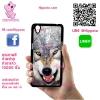 เคส Oppo A37 สุนัขจิ้งจอก เคสสวย เคสโทรศัพท์ #1333
