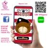 เคส ซัมซุง J7 2015 หมี Chocco Teddy เคสน่ารักๆ เคสโทรศัพท์ เคสมือถือ #1112