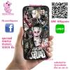 เคส OPPO A71 โจ๊กเกอร์ Suicide Squad Joker เคสเท่ เคสสวย เคสโทรศัพท์ #1380