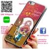 เคส ไอโฟน 6 / เคส ไอโฟน 6s ช็อปเปอร์ น่ารัก เคสน่ารักๆ เคสโทรศัพท์ เคสมือถือ #1144