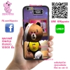 เคส ViVo Y53 ยางซิลิโคน หมีบราวน์ เป็ดตลก เคสน่ารักๆ เคสโทรศัพท์ เคสมือถือ #1132
