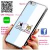 เคส ไอโฟน 6 / เคส ไอโฟน 6s สวยๆ เคสน่ารักๆ เคสโทรศัพท์ เคสมือถือ #1202