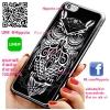เคส ไอโฟน 6 / เคส ไอโฟน 6s โลโก้ ลายสัก นกฮูก เคสสวย เคสโทรศัพท์ #1109