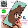 เคส ไอโฟน 6 / เคส ไอโฟน 6s หมีบราวน์ เกาะขอบ เคสน่ารักๆ เคสโทรศัพท์ เคสมือถือ #1192