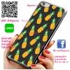 เคส ไอโฟน 6 / เคส ไอโฟน 6s สับปะรดเคสน่ารักๆ เคสโทรศัพท์ เคสมือถือ #1045