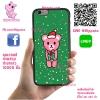 เคสโทรศัพท์ OPPO F1s หมีสีชมพู เคสน่ารักๆ เคสโทรศัพท์ เคสมือถือ #1151