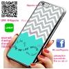 เคส ไอโฟน 6 / เคส ไอโฟน 6s มีชีวิตเพื่อรักคุณ ฟ้า เคสสวย เคสโทรศัพท์ #1148