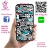 เคสโทรศัพท์ OPPO F1s โลโก้ เด็กบอร์ด เคสสวย เคสมือถือ #1004