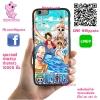 เคส Vivo V5 / V5s / V5 lite ลูฟี่ มือยาว One Piece เคสโทรศัพท์ #1003