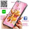 เคส ไอโฟน 6 / เคส ไอโฟน 6s พูห์ กับ ทิกเกอร์ เคสน่ารักๆ เคสโทรศัพท์ เคสมือถือ #1237
