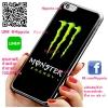 เคส ไอโฟน 6 / เคส ไอโฟน 6s ลายรถซิ่ง Monster Energy เคสสวย เคสโทรศัพท์ #1223