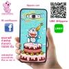 เคส ซัมซุง J7 2015 โดเรม่อน เค้ก เคสน่ารักๆ เคสโทรศัพท์ เคสมือถือ #1027