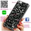 เคส ไอโฟน 6 / เคส ไอโฟน 6s 1+1=2 สูตรคณิต เคสสวย เคสโทรศัพท์ #1310